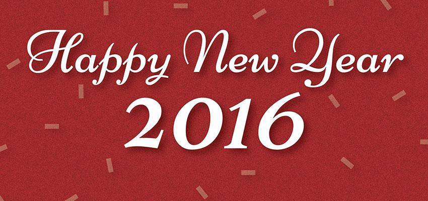 2016農曆新年休假公告