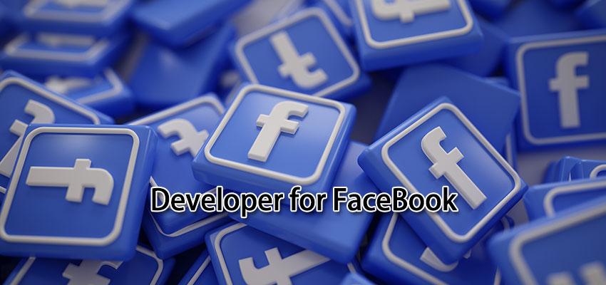 如何讓顧客可以使用FaceBook帳號登入並取得照片